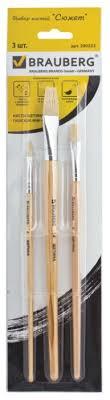 <b>Набор кистей BRAUBERG</b> щетина, плоские, с короткой ручкой, 3 ...