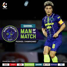 """สมุทรปราการซิตี้ SPC - SPC Man Of The Match: Sponsored by SANWA Thai League  1 #MatchDay1 ในเกมนัดเปิดฤดูกาล ที่ """"เขี้ยวสมุทร"""" สมุทรปราการซิตี้  เปิดรังขย้ำ """"พยัคฆ์ล้านนา"""" เชียงใหม่ เอฟซี 3-2 ไปแบบสุดมัน ต้องบอกว่า """"นิว""""  พีรดนย์ ฉ่ำรัศมี ที่สวมบทกัปตัน ..."""