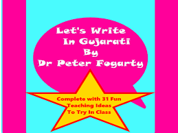 114 Gujarati Writing Worksheets For Writing Practice + 31 Ways to ...