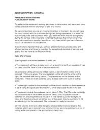 Waitress Resume Job Description Drupaldance Com