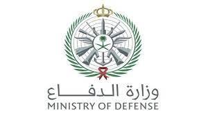السعودية.. انفجار عرضي لمخلفات ذخائر في الخرج