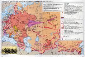 Реферат гражданская война и интервенция в россии > всё для учёбы Реферат гражданская война и интервенция в россии