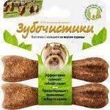 <b>Лакомства для собак</b> – купить в Екатеринбурге в интернет ...