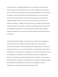 Resume Of William Shakespeare American Scholarship Essay Prompts 2014