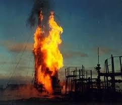 """Реферат на тему """" Экологические проблемы нефтегазового комплекса  clip image002 clip image004"""