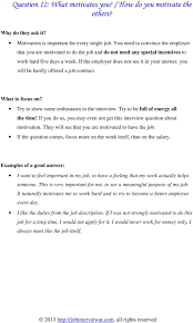 Motivation Interview Questions 15 Most Typically Used Interview Questions And Answers Pdf