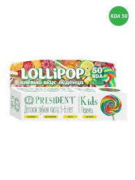 <b>Зубная паста детская</b> PRESIDENT Kids <b>3-6</b> Леденец (50 RDA) 50 ...