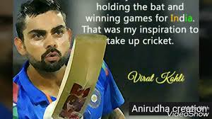 Best Quotes On Indian Cricket Team