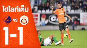ไฮไลท์ฟุตบอลยูโรป้าลีก2021 แรนเดอร์ 1-1 กาลาตาซาราย - YouTube
