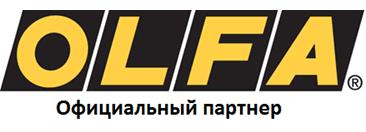 <b>Коврик OLFA защитный</b>, <b>формат</b> A4 OL-CM-A4 / <b>OLFA</b>® Россия ...