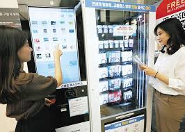 Movie Vending Machines Beauteous The Unstoppable Rise Of Vending Machines HanCinema The Korean