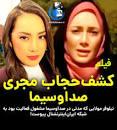 Image result for بیوگرافی نیلوفر مولایی مجری ایران اینترنشنال