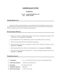 Career Objective Resume Career Objectives On A Resume Career Objective For A Resume Sample