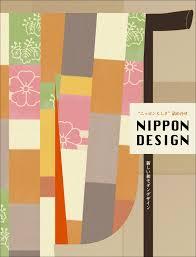 Nippon Design