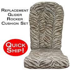 home replacement cushions quick ship brown zebra glider rocker cushion set