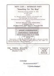 """Box Folder 15 8 """"The Tones of the Shofar Still Linger."""" October 1954."""