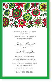 Downloadable Christmas Party Invitations Templates Free Custom Party Invitations Templates Free Download Holiday Dinner Invitation