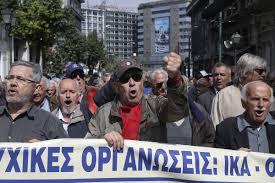 Yunan emeklilerden 'kemer sıkma' karşıtı gösteri
