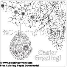 Easter Flower Egg Coloring Page 1906 Ultimate Coloring Pages