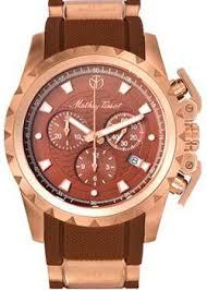 <b>Часы Mathey</b>-<b>Tissot H466CHPM</b> - купить мужские наручные <b>часы</b> ...