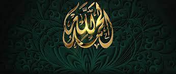 Wallpaper Prayer, Faith, Islam, Gold ...