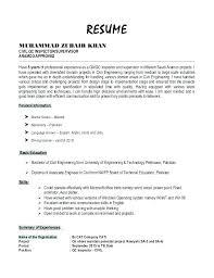 Resume Format For Quality Engineer Quality Resume Templates Englishor Com