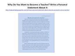 Compare Two People Essay Compare And Contrast Essay About Two People Sac Homberg