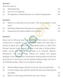 icse class sample paper commercial  icse class 10 commercial applications sample paper