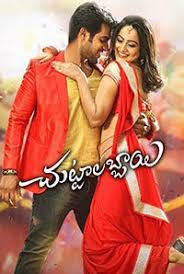 Image result for Chuttalabbayi