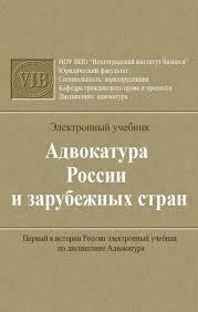 Рецензии и отзывы Мельниченко Р Г