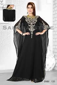 Jalabiya Abaya Designs Black Gold Kaftan Arab Dubai Style Kaftan Farasha Jalabiya