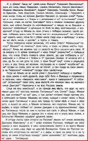 Тема № Эвристика разыскание исторических источников и литературы   используя приемы эвристики по библиографическим указателям ИНИОН Книжная летопись Летопись авторефератов и диссертаций по темам
