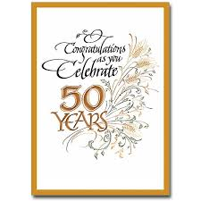 a prayer for your 40th wedding anniversary 40th wedding Congratulations Your Wedding Anniversary 25th wedding anniversary card · congratulations as you celebrate 50 years congratulations your wedding anniversary quotes