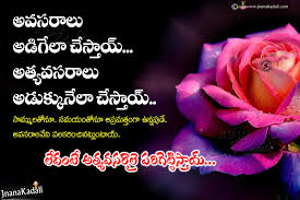 New Best Life Changing Quotes In Telugu Lifecoolquotes