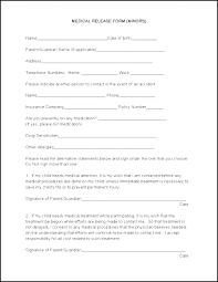 Job Application Form Generic Template Free Yakult Co
