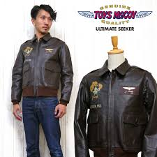 toys mccoy toys mccoy an j 3 leather flight jacket glenview naval