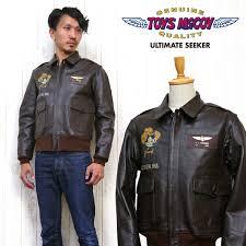toys mccoy toys mccoy an j 3 leather flight jacket glenview naval