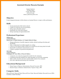 Skills In A Resume Computer Skills List For Resume Resume Skills ...