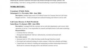 Professional Summary For Resume No Work Experience Examples Customer