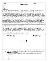 Neolithic Revolution Reading And Chart Worksheet With Answer Key