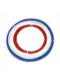 <b>Комплект ABS пластика ESUN 1.75</b> мм ESUN 6319317 в ...