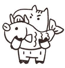 鯛を持ち上げる猪のイラスト亥年 ゆるかわいい無料イラスト素材集