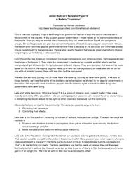 essay about advertisement analysis writing character