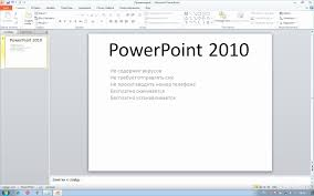 Ms Office 2010 Ppt Templates Letterhead Templates For Ms Word Lovely 6 Microsoft Word