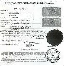 dr muruganathan