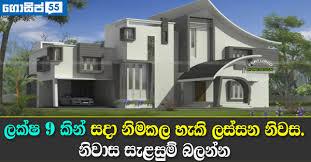 new house designs in sri lanka home
