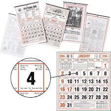 Almanac Calendar Historical Weather Chart
