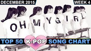 K Pop Song Chart Top 50 December 2015 Week 4