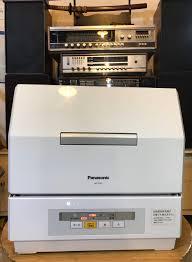 Máy rửa bát, rửa chén nhật bãi Panasonic NP-TCR3-W cao tần