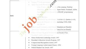 High School Resume No Experience Agreeable High School Student ...
